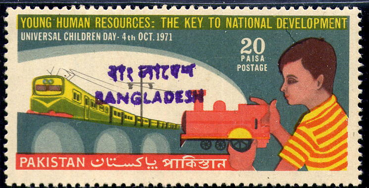 Stamps Bangladesh Provisional Issues 1971