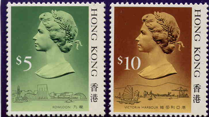 Stamps Hong Kong Definitives 1987/88 Railway Trams