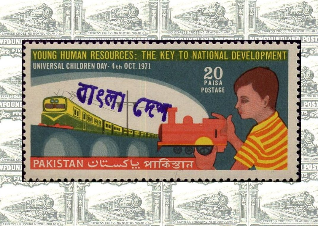 Bangladesh Independence local handstamps on  railway train Stamps