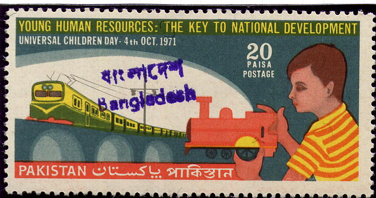 train to pakistan pdf bangla