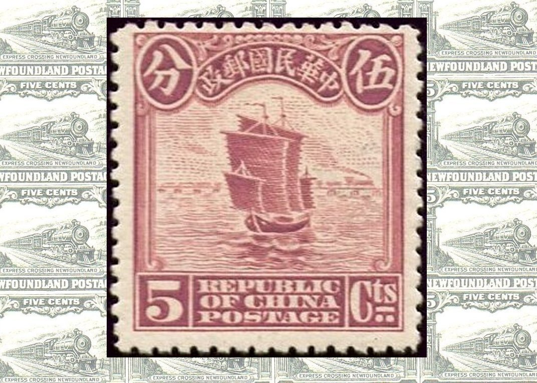 China Junk & Train 1913-1933 Stamps