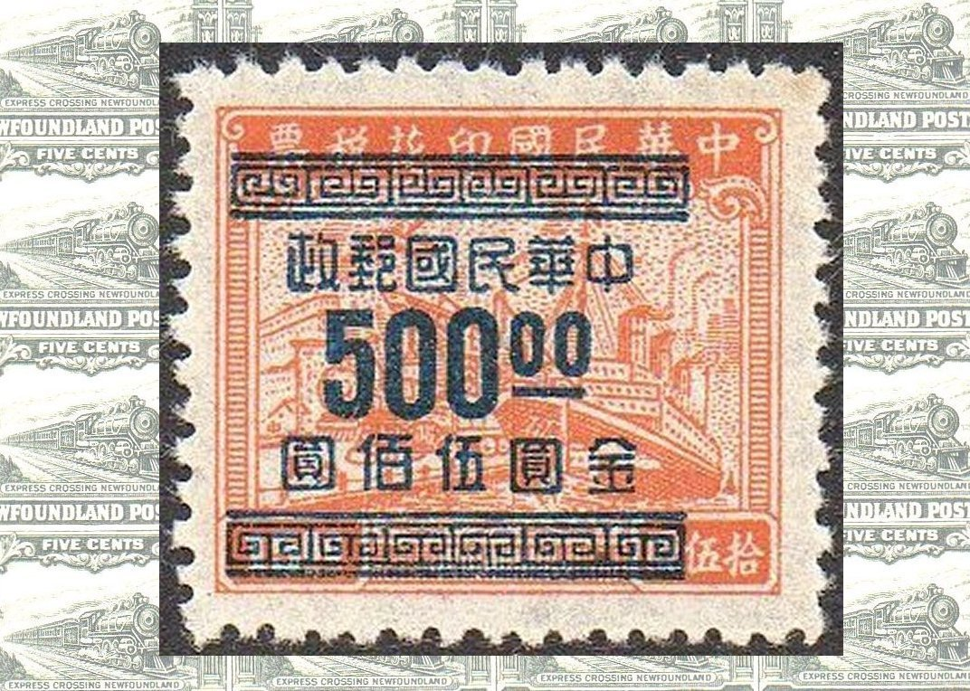 Transport Revenue stamps of China