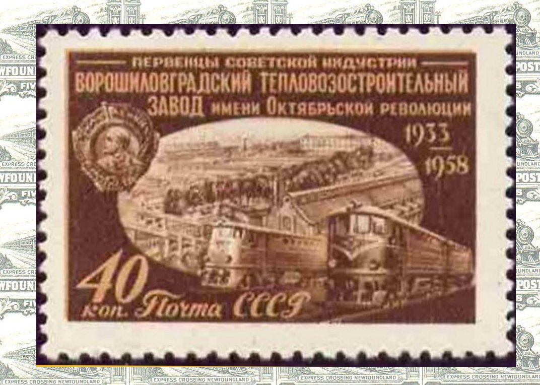 Unissued Railway Thematic Stamps
